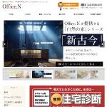 office-n